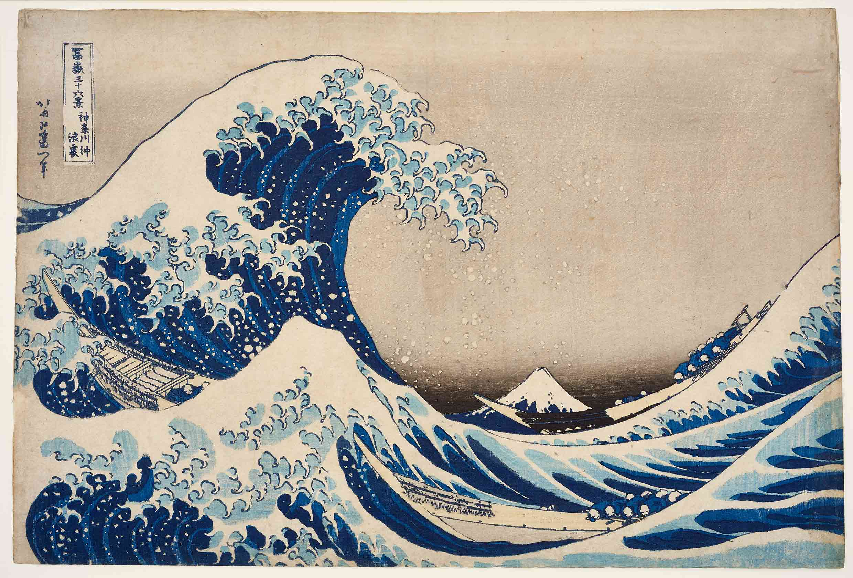 Kasushika Hokusai  36 Views of Mount Fuji: Under the Wave at Kanagawa, 1830 ca