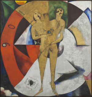 Marc Chagall, Hommage à Apollinaire