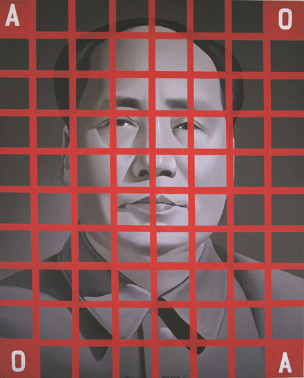 Wang Guangyi. Mao Zedong: Red Grid No. 2, 1988. M+, Sigg Collection, Hong Kong.