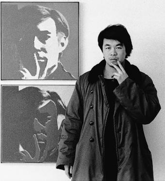Ai Weiwei at the Museum of Modern Art, 1987