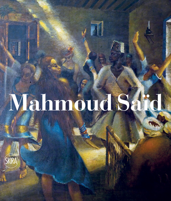 Mahmoud Saïd slipcase cover