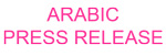 Press release - Arab