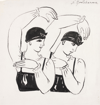 Natalia Goncharova, Two female dancers (c. 1923)